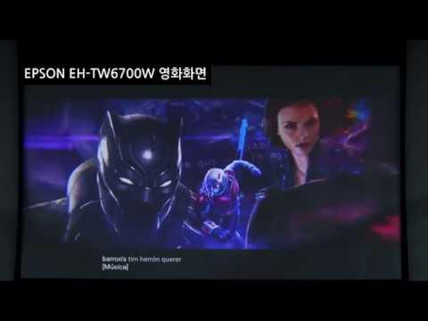 EH-TW6700W 화질테스트 / Enuri 리뷰