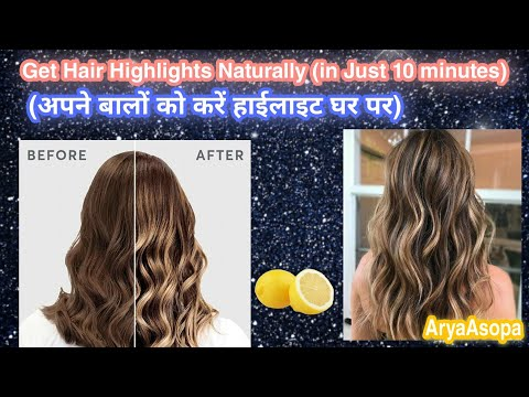 Highlight your hair (in hindi) at home naturally by just using a lemon  | Hacks