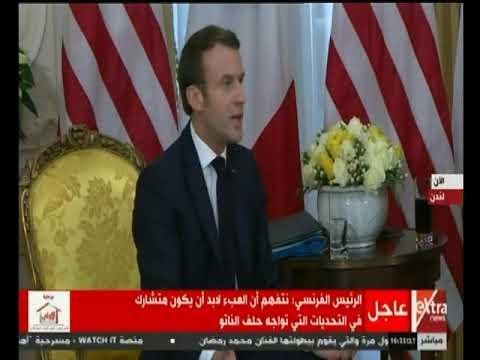 Xxx Mp4 الآن جانب من الاجتماع الثنائي بين الرئيس الأمريكي ونظيره الفرنسي على هامش قمة الناتو 3gp Sex