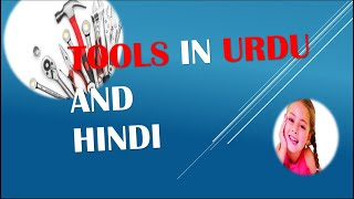 Learn name of metals and minerals in urdu and hindi video 4 of 10 learn name of tools in urdu and hindi video 3 of 10 urtaz Image collections