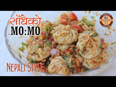 SADHEKO MO:MO Recipe | How to make spicy momo recipe | Nepali Style | Give it a try soon !!