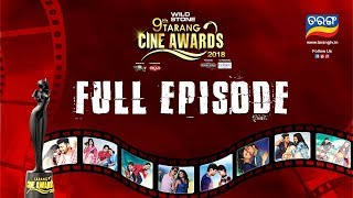 Full Event Show | 9th Tarang Cine Awards 2018