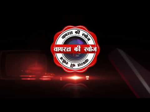 Xxx Mp4 Maha Shikhar Vati Ka Bhanda Fod Diya Divya Shikhar Vati Ne 3gp Sex