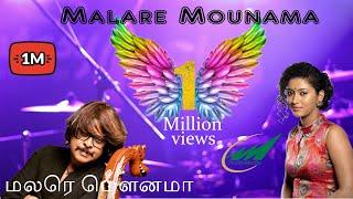 Malare Mounama ( Cover) Madhu Iyer Abhay Jodhpukar Rajesh Vaidhya