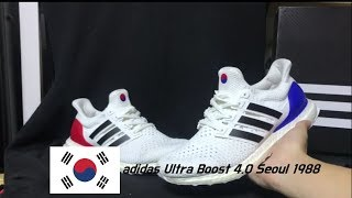 new arrival 7151a 49c8c 2019+adidas+ultra+boost Videos - 9tube.tv