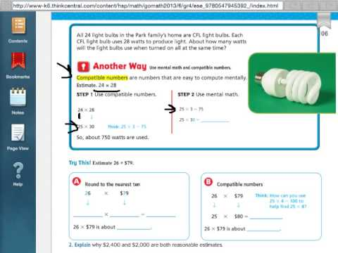 Go Math 3.2 Estimate Products