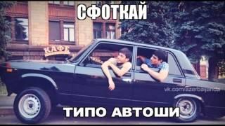 ProStation : Semka Quliyev  1)Yukleme Sayti : http://www.boxca.com/kj1pifzc9jr3/Togrul_-_Menim_nenem_sor_dadir__2013_.mp3.html  2)http://www.share.az/73094wtnio7r/Orxan_Deniz_Menim_Balam_Sor_Dadir_Surac_Musayev_2014.mp3.html