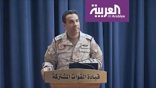المالكي: استهداف قدرات الطائرات المسيرة الحوثية دون وقوع ضحايا مدنيين