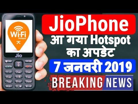 Jio Phone Hotspot Update Download | Install & Use Hotspot | Jio phone me hotspot kaise chalaye |