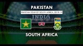 Pakistan vs South Africa 2nd T20 pre match analysis
