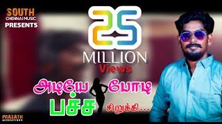 gana sudhakar song download tamil movie
