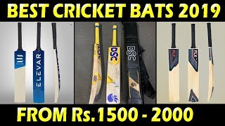 Top 3 New Cricket bats Under Rs 2000 ► Best Cricket Bats 2019 ► Buy Cricket bats Online