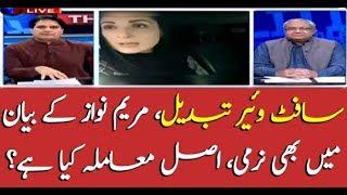 """Shehbaz Sharif is managing all,"" says Maryam Nawaz"