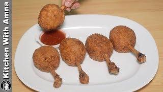 Bakery Style Chicken Drumsticks Recipe - Homemade Chicken Drumsticks Recipe - Kitchen With Amna