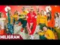 MILIGRAM - PLACAM PARAMA (OFFICIAL VIDEO)
