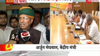 Download Arjun Ram Meghwal's First Reaction After The Announcement Of BJP's First List Of Candidates Video
