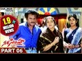 Narasimha Telugu Movie Part 06/13 || Rajnikanth, Soundarya, Ramya Krishna || Shalimarcinema