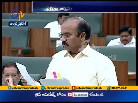 119 Farmers Suicide Andhra Pradesh | Minister Prattipati | at Assembly