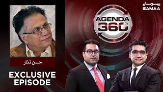 Hassan Nisar Exclusive | Agenda 360 | SAMAA TV | 22 March 2019