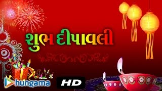 Happy diwali saal mubarak gujarati music jinni happy diwali celebrations 2016 diwali greetings happy and prosperous diwali hungama gujarati m4hsunfo