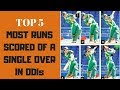 Download  Top 5 - Most runs scored in an over in ODI's MP3,3GP,MP4