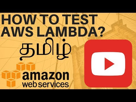TAMIL HOW TO TEST AWS LAMBDA FUNCTION IN AWS CONSOLE