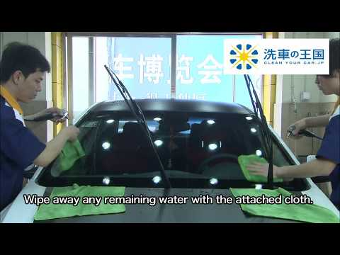 How to use | Window glass dedicated oily film removal agent | SENSHA