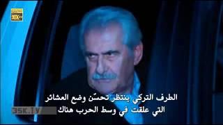 #x202b;وادي الذئاب الجزء العاشر الحلقة 39 40 مترجمة للعربية#x202c;lrm;