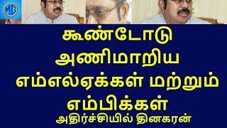 ttv support mp and mlas ready to jump|tamilnadu political news|live news tamil