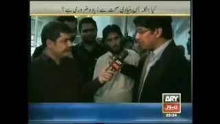 Shehbaz Sharif gave threats to Mubashir Luqman after seeing this
