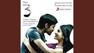 Nee Paata Madhuram The Touch Of Love
