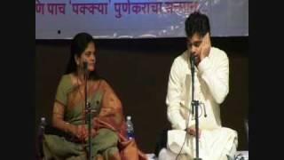 Albela Sajan Aayo by Rahul Deshpande (part 2)