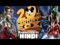 Disney Buys 21st Century Fox Explained in Hindi! Effects on Future Superhero Movies & MCU!