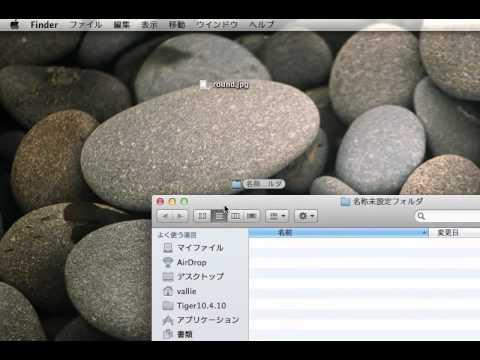 Mac OS X Lion copy & paste