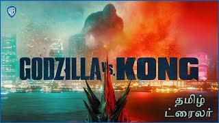 Godzilla vs. Kong – Official Tamil Trailer