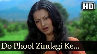 Do Phul Zindagi Key - Rekha - Feroz Khan - Kabeela - Bollywood Songs - Lata Mangeshkar