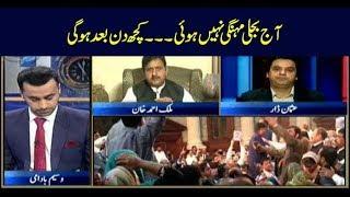 11th Hour | Waseem Badami | ARYNews | 16 October 2018