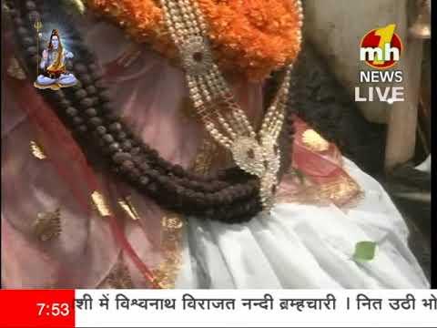 भगवान शिव की पवित्र गुफा शिव खोड़ी से शाम की आरती का प्रसारण | 15 June 2018