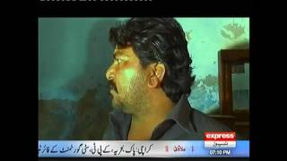 Woh Kya Hai 25 March 2017 | Repeat Meat Offered to Ghosts Part 1- Express News
