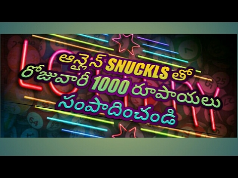 Online lottery in Telugu-Earn 1000 rupees everyday.