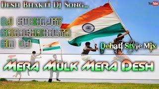 mera mulk mera desh mp3 song download