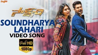 Soundharya Lahari Full Video Song | Saakshyam | Bellamkonda Srinivas, Pooja Hegde