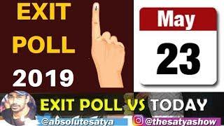 Exit poll vs TODAY  | Trashy Thursday