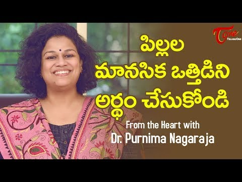 Help Your Kids to Cope with Stress | Motivational Videos | Dr Purnima Nagaraja