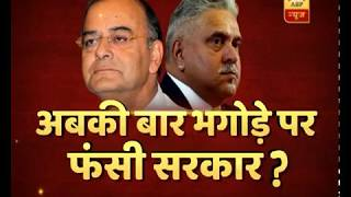 Samvidhan Ki Shapath: BJP Goes All Out Against Rahul Over Mallya Controversy | ABP News