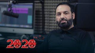 Adem Ramadani - O Gurbet (2020)