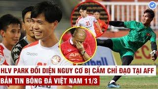 VN Sports 11/3 | Công Phượng góp công lớn CLB HCM đại thắng, Thủ môn U23 VN bán độ công an vào cuộc