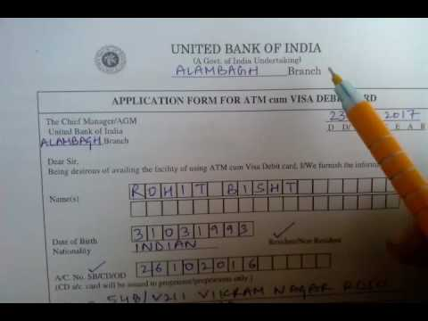 How to fill account ATM/Debit Card apply form United Bank of India in Hindi