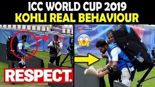 ICC World Cup 2019 : Virat Kohli Real BEHAVIOUR caught on camera  | Cricket Respect Moments