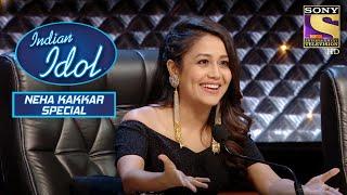 Neha हुई Salman के Performance से बेहद खुश   Indian Idol   Neha Kakkar Special